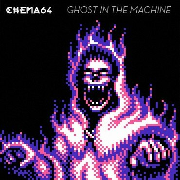 Ghost in the Machine [56043]